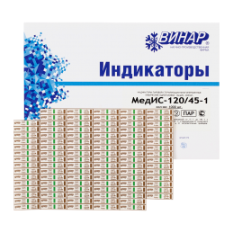 МедИС-120/45-1 (1000...