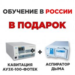 Гинекологический набор №1