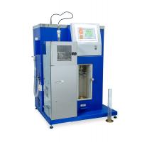 Купить оборудование для определения контроля качества топлива в Ташкенте, в Узбекистане - Fortek - магазин аналитического лабораторного оборудования