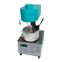Купить оборудование для определения контроля качества битумов в Ташкенте, в Узбекистане - Fortek - магазин аналитического лабораторного оборудования