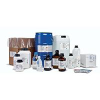 Купить реагенты, реактивы в Узбекистане - FORTEK - Магазин лабораторного оборудования