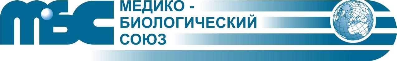 """ООО """"Медико-биологический Союз"""""""